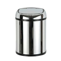 WXL Trash Can Intelligent Induction Battery Charging Stainle